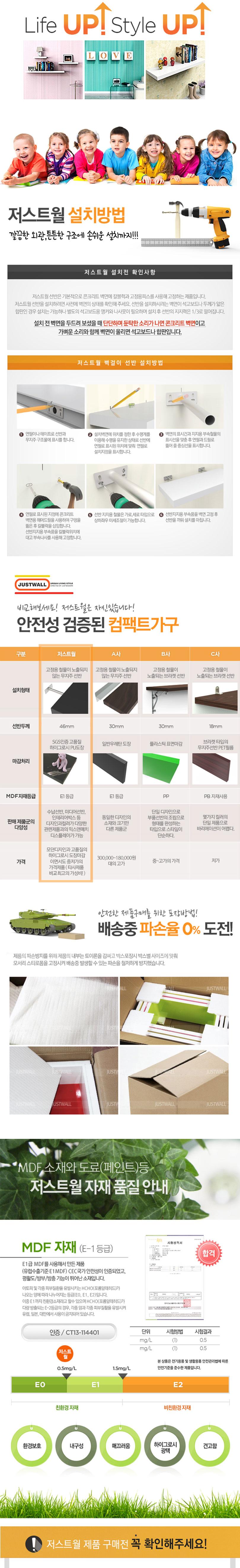 [저스트월] 하이그로시 벽걸이 무지주선반-120 (2종/택1) - 저스트모던, 37,900원, 수납/선반장, 벽선반